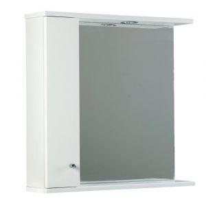 Ikoma White Gloss 750mm Mirror, Unit and Light